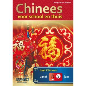 Lesboek Chinees voor school en thuis
