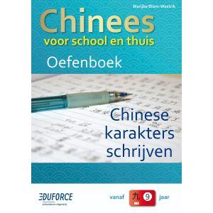 Oefenboek Chinees voor school en thuis