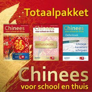 Totaalpakket Chinees